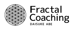 阿部太助 Fractal Coaching